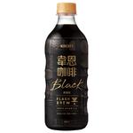 WINCAFE Flash Brew Black, , large