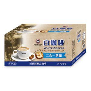 Barista Coffee hazelnut white coffee