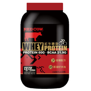 RED COW WHEY PROTEIN-CHOCOLATE FLAVOUR