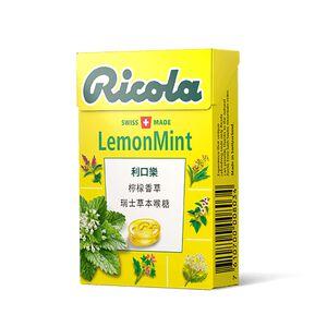 利口樂檸檬香草潤喉糖(無糖)27.5x2