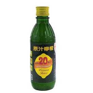 Small Lemon Juice