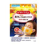 美舒律蒸氣口罩蜂蜜檸檬香(3片裝), , large