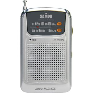 SAMPO AK-W910AL AM/FM Radio