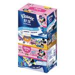 Sujay Cotton Soft Disney Box, , large
