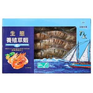 冷凍生態養殖草蝦 (ASC)