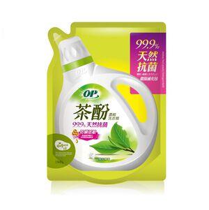 Alishan Tea Laundry Detergent