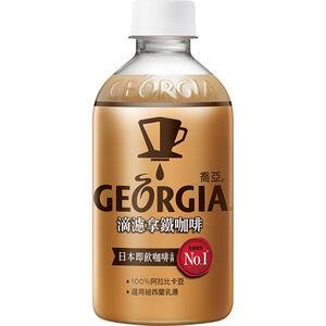 GEORGIA drip brew latte 350ml
