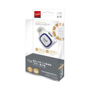 E-books T36 雙孔USB 3.0集線器+讀卡機