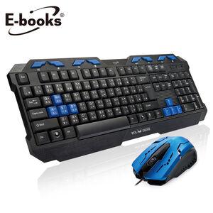 E-books Z1 usb mouse  keybord set
