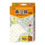SPEED Mite-Free repellent mat, , large