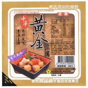 Gold Tofu