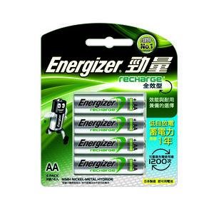 Energizer  Universal AA 4