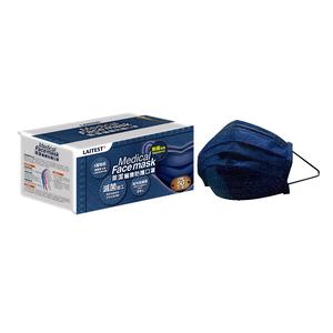 萊潔醫療防護口罩(成人)丹寧牛仔金屬藍(盒50PC