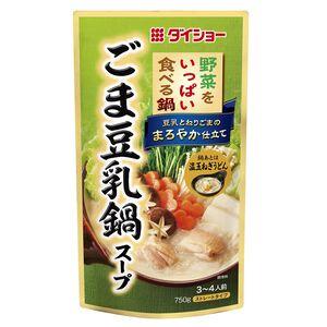 Daisho Vegetable Seasome Hotpot Soup