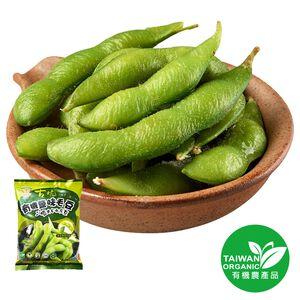 有機鹽味冷凍毛豆-全素(每包約300g)