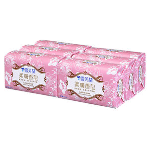 Celline Softer Soap