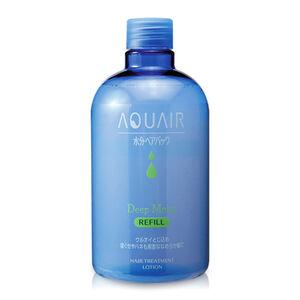 AQ  liquid supplement bottle
