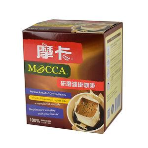 Mocca Drip Coffee