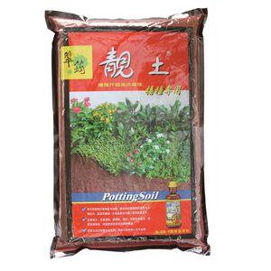 Potting_Soil_For_Seeds