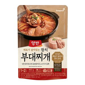 Spicy Sausage Stew with Tuna