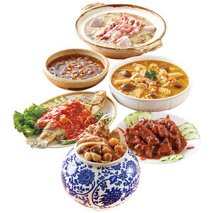 CNY Dinner Set