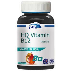 HQ Vitamin B12