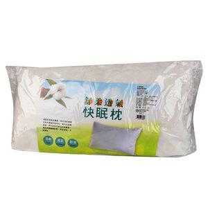 pillow 43X73cm
