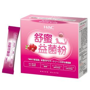 HAC cranberry powder