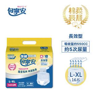 Baoningan adult overnight Pull-Ons L-XL