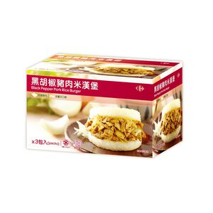 家樂福黑胡椒豬肉米漢堡-160gx3