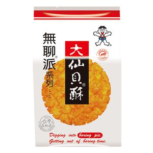 Boring Pie Rice Cracker