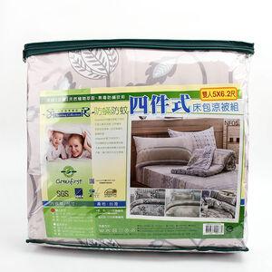 GF防蹣防蚊四件式床包涼被組-雙人-花色隨機出貨