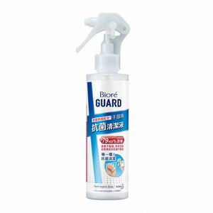 Biore GUARD Anti Hand Hygiene Spray
