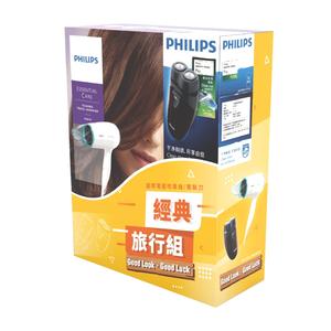 Philips BHD006+PQ206