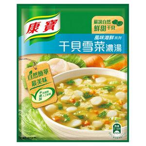 【康寶】康寶濃湯自然原味干貝雪菜43.1g