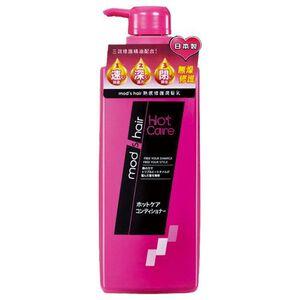 【mod's hair】熱感修護潤髮乳