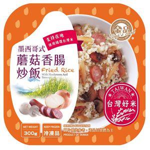 Fried Rice With Mushroom  Sausage