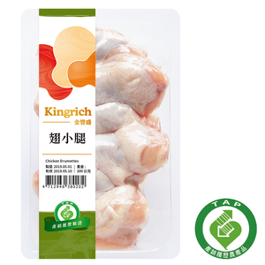 Chicken Wing Sticker  Skin Packing 300g