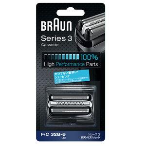 BRAUN 32B Razor Accessories