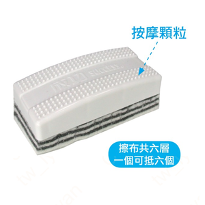 Recycle Eraser Small 2206