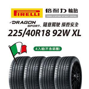 DRGNSP 225/40R18 92W XL(C)