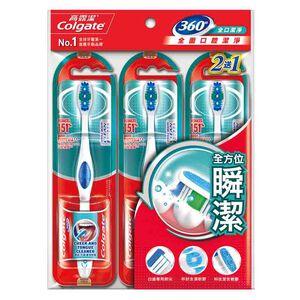 Golgate 360 Toothbrush