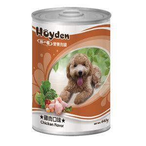 Hoyden canned dog (Chicken)