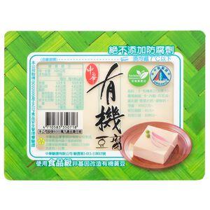 Chinese Organic Tofu