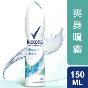 REXONA WMN ARS SHOWER CLEAN 150ML