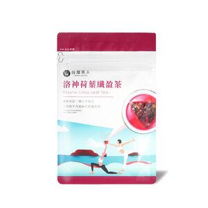 Roselle Lotus Leaf Tea