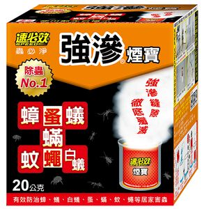Speed Insecticide Smoke Generotor 20g