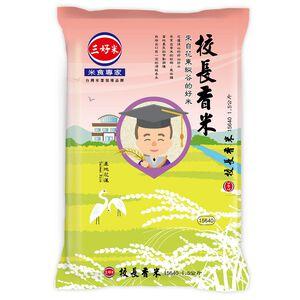 yeedon eastern fragrant rice