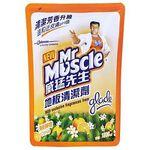 威猛先生地板清潔劑補充包鮮橙, , large