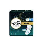 Kotex SOVN BackPRO dryness41cm, , large
